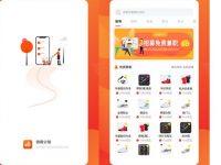 常用微商分销软件app介绍