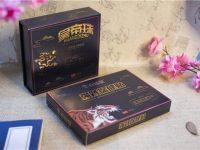 百臻堂皇帝珠多少钱一盒哪里能买到正品