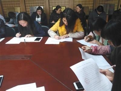 福建晋江发文禁止教师从事微商行政干预无依据惹争议