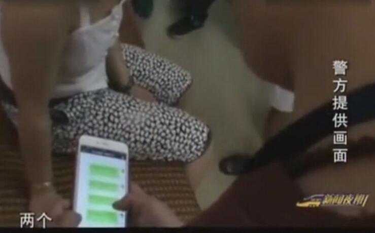 90后女子微信卖假药假被判刑3年零六个月